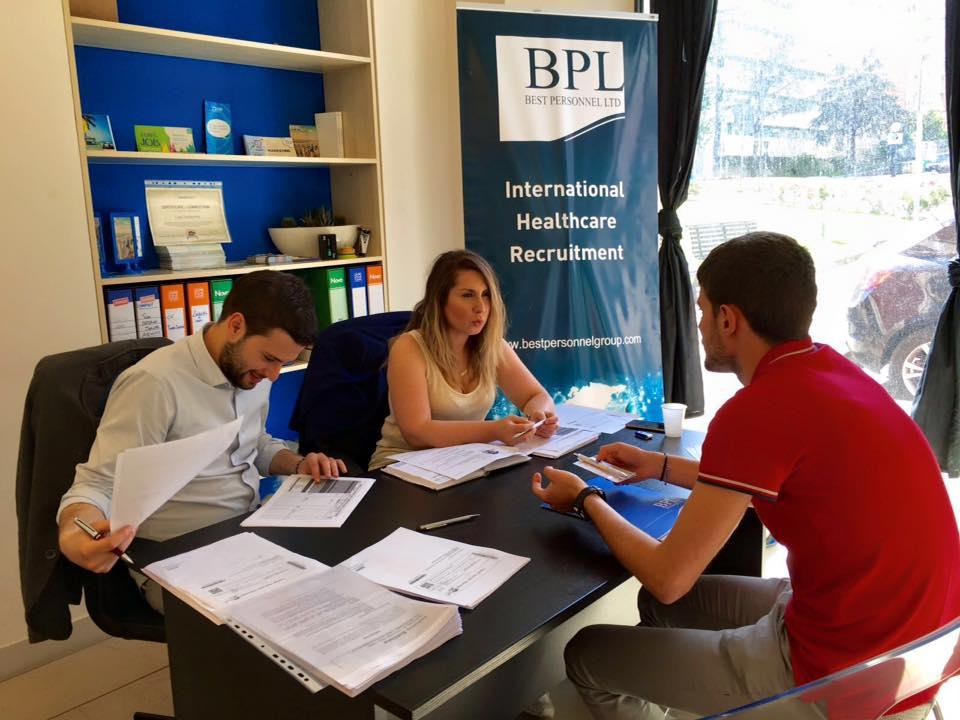 BPL Recruiting